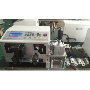 KKBX-04F Automatic wire cutting stripping seperating machine